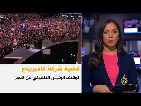 موجز الواحدة ظهرا 21/3/2018  - نشر قبل 3 ساعة