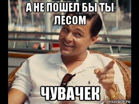 Вакансии компании Газпром газэнергосеть - работа в Ростове