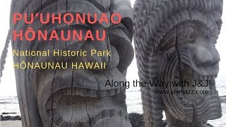 Puʻuhonua o Hōnaunau National Historical Park - The Big Island - Hawaii - 🌴