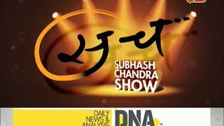 DNA: Know what Subhash Chandra Show's next episode brings on board for you