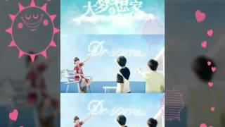 Hao xiang ni (Joyce Chu)English version by MeiYing