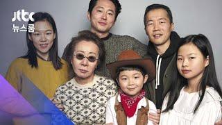 '미나리' 윤여정 또…미 13관왕, 오스카 기대감 / JTBC 뉴스룸