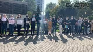 Акция солидарности прошла во внутреннем дворике БГУ.