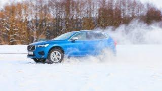 Новый Volvo XC60 | Тест-драйв
