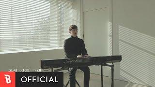 [M/V] coffeeboy(커피소년) - Cold rice(찬밥)