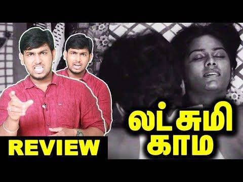 Lakshmi - Short Film Review : லட்சுமி செய்தது தவறா ? இல்லையா ? | Reasons We Hate Lakshmi | Watch It