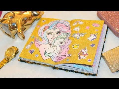 Идеи для личного дневника | ЕДИНОРОГИ | ИДЕИ ДЛЯ ЛД