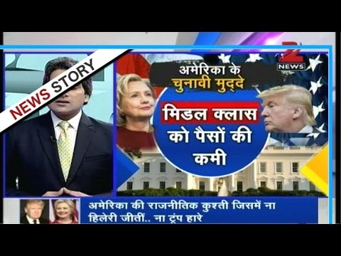 DNA : Analysis of America's political tussle for presidential election