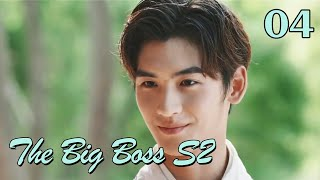 ENG SUB The Big Boss S2 04 (Huang Junjie, Eleanor Lee Kaixin)  The best high school love comedy