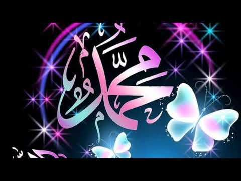Dil Ka Ujala Naame Muhammad | دل کا اجالا نام محمد