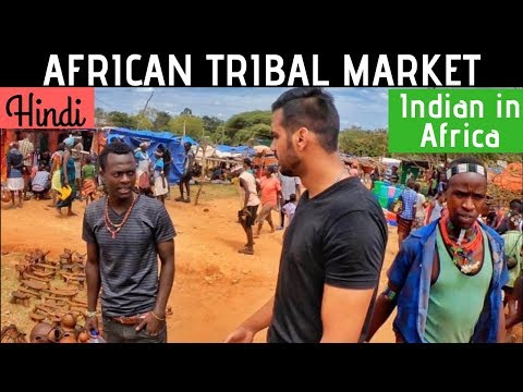 TRIBAL MARKET OF AFRICA | Indian in Ethiopia | Hindi | Hamar & Banna Tribes | Omo Valley