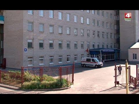 Новости Гродно. Первая в Беларуси университетская клиника. 12.07.2019