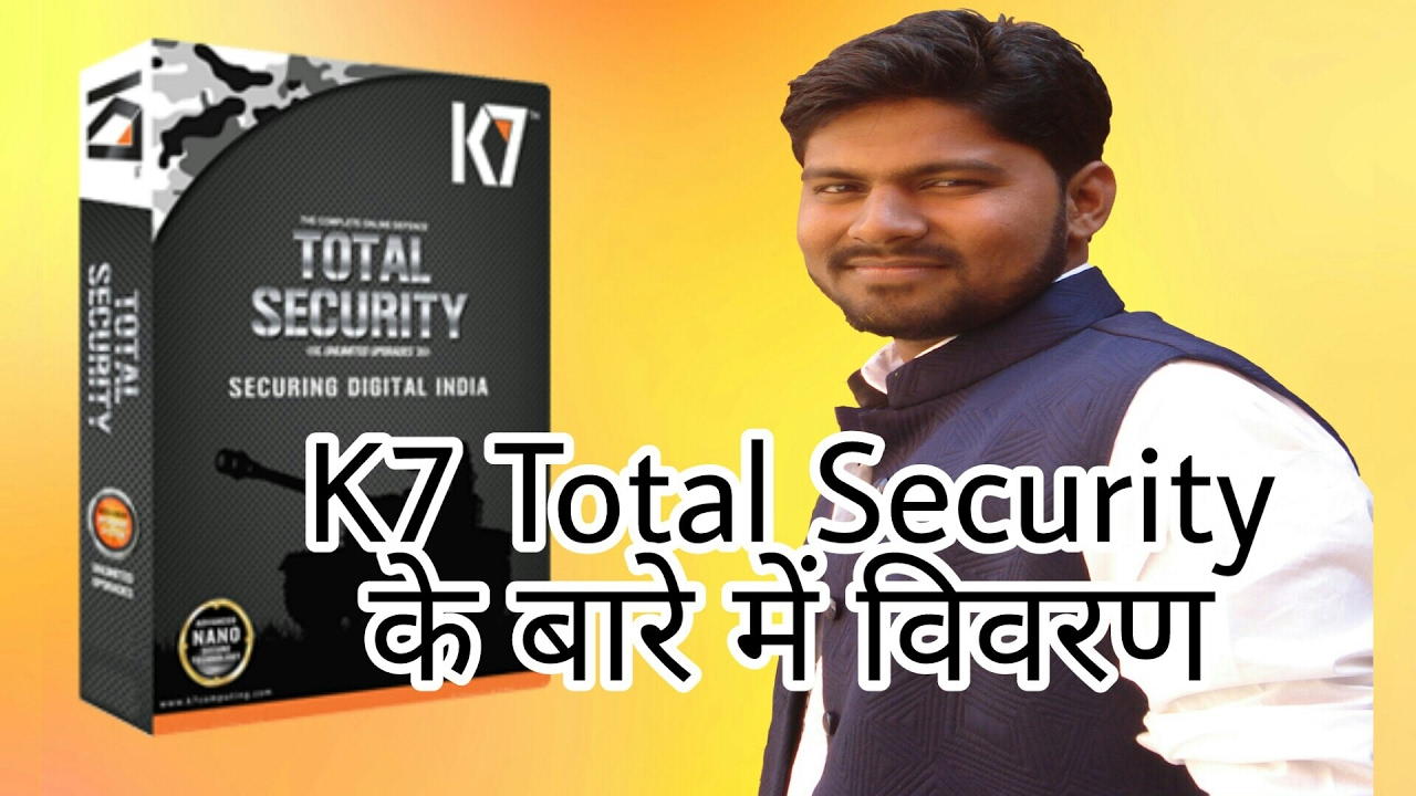 k7 ultimate security gold activation key free download