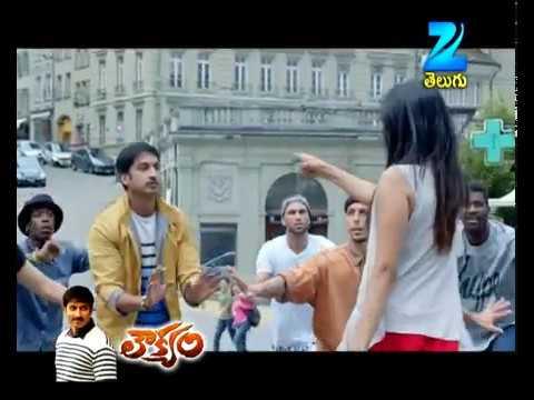 Tere Beautiful Anke Song | Loukyam | Sriwass, Gopichand & Brahmanandam