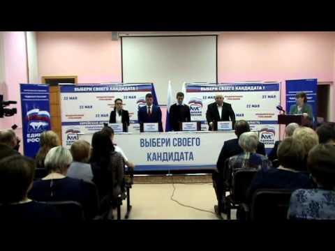 Предварительное голосование: дебаты. Биробиджан, село Птичник. 09.04.16