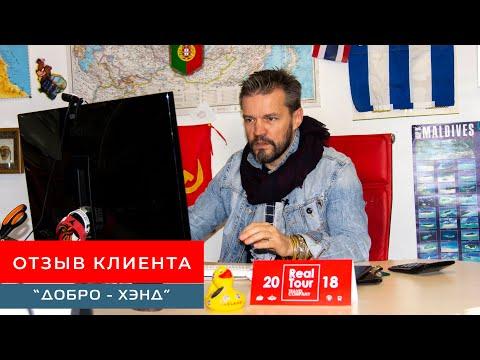 Открытие магазина MILANI Ярославль / Отзыв о работе Агентства Недвижимости ЭД-ГАР™ Аренда помещений.
