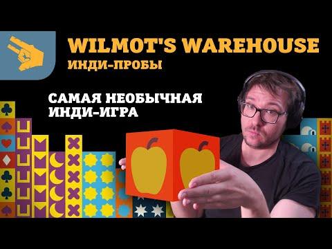 Самая необычная игра на моей памяти! [Инди-Пробы] Wilmot's Warehouse прохождение/обзор/впечатление