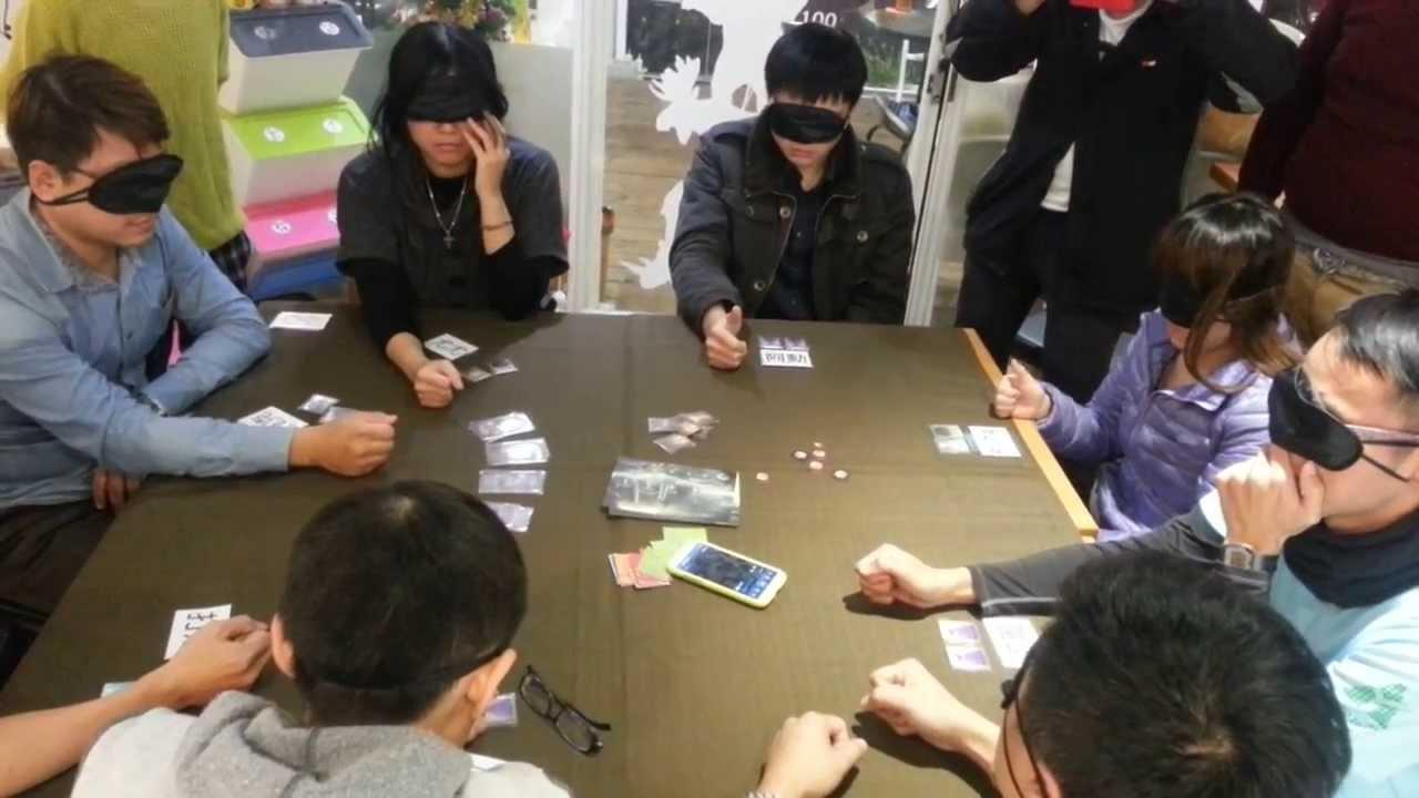 桌遊:阿瓦隆比賽20140105 182820 - YouTube