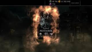 Mortal Kombat X mobile 10.000 душ меня ОБМАНУЛИ Акция выпал Один АЛМАЗНЫЙ