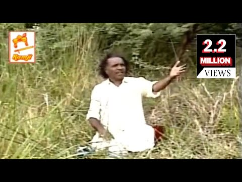 varuvala | tamil folk song