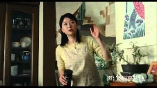 山田洋次監督が人間のおかしさと哀しさを綴った珠玉作 2013年1月19日よ...