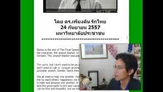 Repeat youtube video คลิปที่ K ภูมิพลและตระกูลมหิดล ทหารทุกท่าน และพี่น้องไทยทุกท่าน ควรฟัง