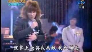 蕭敬騰-世界唯一的你 thumbnail