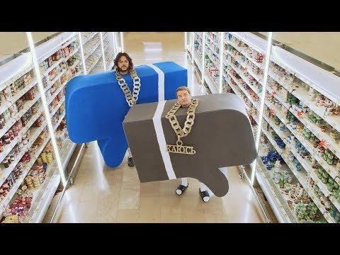 Филипп Киркоров и Николай Басков - Извинение за Ibiza (Kanye West & Lil Pump parody) - Ржачные видео приколы