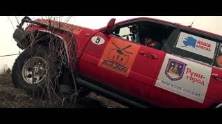 «Экспедиция-Трофи 2013» — БАМ и Владивосток(, 2013-03-14T10:17:05.000Z)
