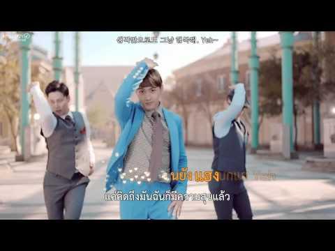 [Karaoke - Thaisub/MV] Natthew - Love will be OK (잘할게) (Feat. Son Ho Young)