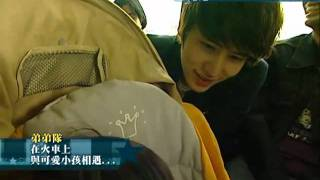 [Thaisub]110729 SJ-M Strange Journey Mission in Taiwan Part 1