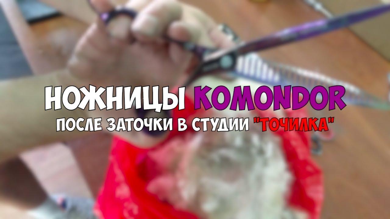 В нашем интернет-магазине вы можете купить груминг для собак недорого с доставкой по россии. Всегда в наличии большой ассортимент товаров для груминга собак.