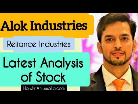 Alok Industries Share Analysis RIL bought Alok Industry