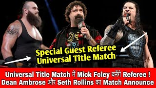 SPECIAL GUEST REFEREE For Universal Title Match || Huge Return Set For Next RAW || Smackdown Live