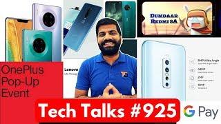 Tech Talks #925 - Samsung 64MP A70s, Huawei Mate 30 Pro, Vivo V17 Pro, K10 Plus, 7T Pro, Redmi 8A