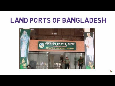 Land ports of Bangladesh (বাংলাদেশের স্থলবন্দর)