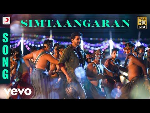 Sarkar ( Tamil) - Simtaangaran Tamil Song | Thalapathy Vijay | A .R. Rahman