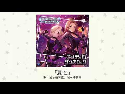 Website▷https://columbia.jp/idolmaster/ Playlist▷https://www.youtube.com/playlist?list=PL83A2998CF3BBC86D 2019年9月18日発売 THE IDOLM@STER ...