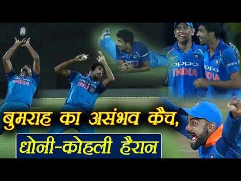 India Vs Australia 1st ODI: Jasprit Bumrah takes Unbelievable catch of Steve Smith | वनइंडिया हिंदी