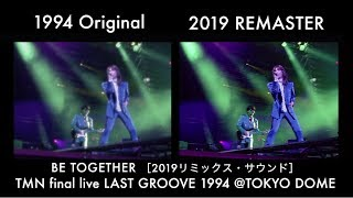 TMN final live LAST GROOVEより 『Be Together』リマスター比較映像! ...