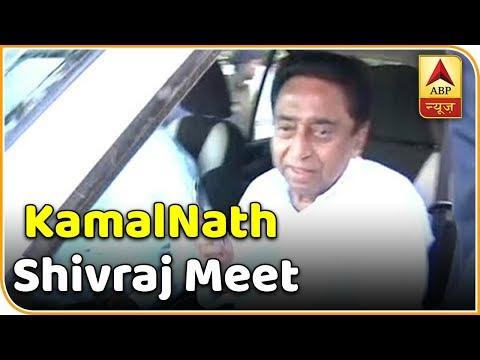 Kamal Nath To Meet Shivraj Singh Chouhan | ABP News
