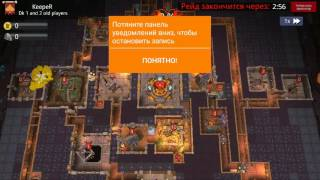 Dungeon Keeper: perfect defence