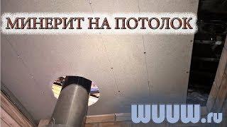видео Правильная установка защитных экранов возле банной печи, варианты защиты стен