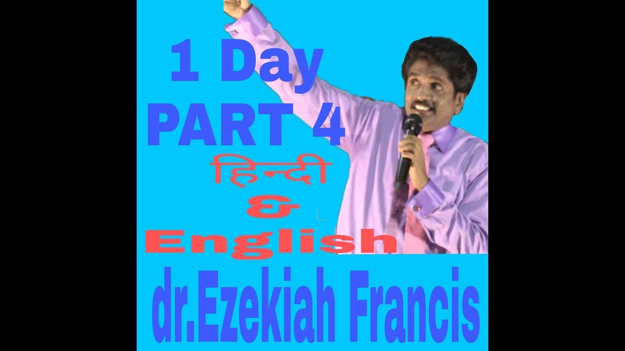 dr Ezekiah Francis BHOPAL HINDI ENGLISH BIBLE STUDY PART 4 /4