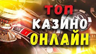 Играть в лучшее казино онлайн в россии играть в майнкрафт на карте голодные игры