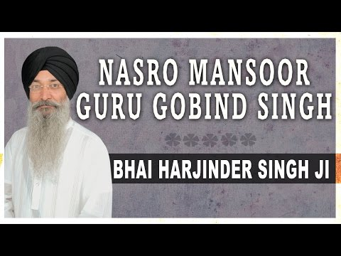Nasro Mansoor Guru Gobind Singh | Bhai Harjinder Singh Ji | Waho Waho Gobind Singh