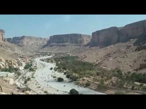Yemen Tours  with easy travel to Yemen