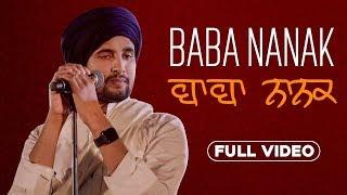 Baba Nanak (lyrics) R Nait | Whatsapp Status | Latest Punjabi Songs 2019