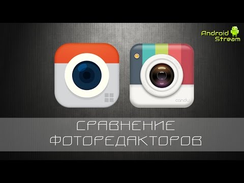 Сравнение фоторедакторов - Retrica Vs. CandyCamera