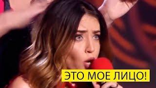 Надя Дорофеева из Время и Стекло нужно видеть ее ЛИЦО - новый юмор на Лиге Смеха 2018